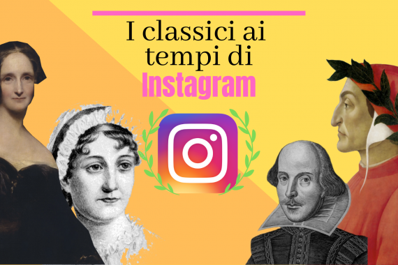 I classici al tempo di Instagram: L'Orlando 2.0.2!
